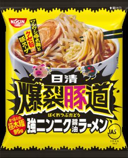 日清爆裂豚道 強ニンニク醤油ラーメン