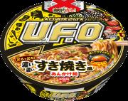「日清焼そばU.F.O. 濃い濃いすき焼き風あんかけ麺」