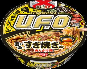 日清焼そばU.F.O. 濃い濃いすき焼き風あんかけ麺