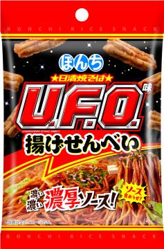 40gU.F.O.味揚げせんべい