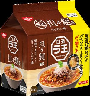 日清ラ王 担々麺 5食パック 鍋ラ王パッケージ