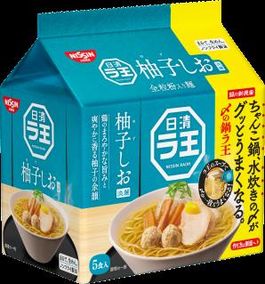 日清ラ王 柚子しお 5食パック 鍋ラ王パッケージ