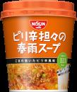 日清 ピリ辛担々の春雨スープ