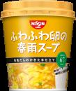 日清 ふわふわ卵の春雨スープ