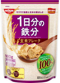 1日分の鉄分 玄米フレーク