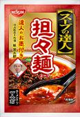 スープの達人 担々麺