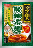 スープの達人 酸辣湯麺