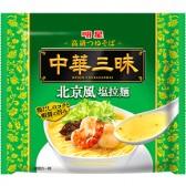 明星 中華三昧 北京風塩拉麺