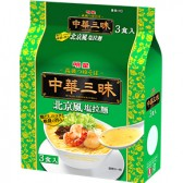 明星 中華三昧 北京風塩拉麺 3食パック