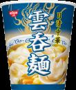 日清中華 雲呑麺