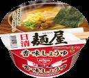日清麺屋 香味しょうゆ