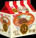 日清ラ王 担々麺 5食パック
