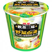 明星 飲茶三昧 野菜白湯 ワンタンはるさめスープ