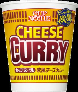 カップヌードル 欧風チーズカレー