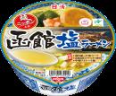 日清麺ニッポン 函館塩ラーメン