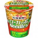 明星 低糖質麺 ローカーボNoodles コンソメ味