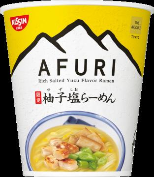 AFURIの「柚子塩らーめん」がカップ麺に!通販で買うには?