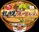 麺ニッポン 札幌濃厚味噌ラーメン