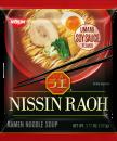 USA版 ラ王 醤油5食パック(Nissin RAOH UMAMI SOY SAUCE)