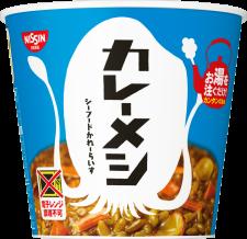 日清カレーメシ シーフード 1食