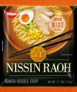 USA版 ラ王 味噌5食パック(Nissin RAOH UMAMI MISO)