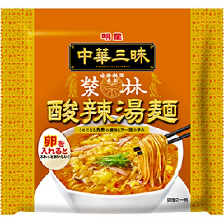 明星 中華三昧 赤坂榮林 酸辣湯麺 (スーラータンメン) | 明星食品