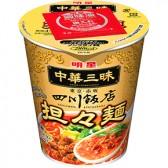 明星 中華三昧タテ型 四川飯店 担々麺