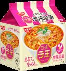 日清ラ王 酸辣湯麺 5食パック