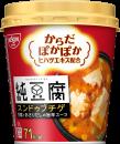純豆腐 スンドゥブチゲスープ