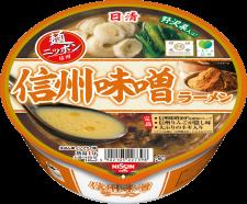 日清麺ニッポン 信州味噌ラーメン 1食
