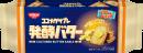 ココナッツサブレ<発酵バター>