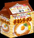 チキンラーメン 5食パック おうちキャンプグッズ プレゼントキャンペーンパッケージ
