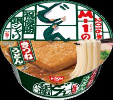 「M-1のどん」M-1グランプリ2016 優勝特別パッケージ