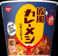 日清欧風カレーメシ バター&ビーフ