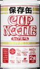 カップヌードル保存缶