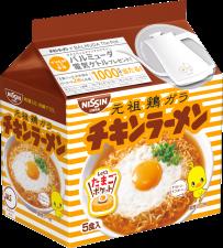 日清チキンラーメン 5食パック バルミューダプレゼントキャンペーン