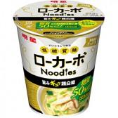 明星 低糖質麺 ローカーボNoodles 鶏白湯