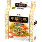 明星 中華三昧 辣椒白湯麺 3食パック