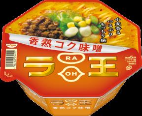 日清ラ王 香熟コク味噌