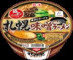 日清麺ニッポン 札幌味噌ラーメン