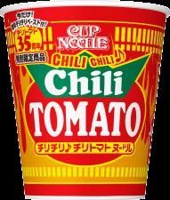 カップヌードル チリチリ♪チリトマトヌードル