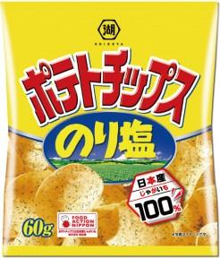 ポテトチップス のり塩