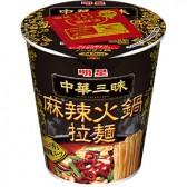 明星 中華三昧タテ型 麻辣火鍋拉麺 (マーラーヒナベラーメン)