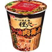 明星 馳走麺 狸穴 (まみあな) 監修 ラー油肉蕎麦