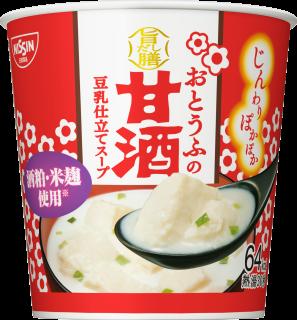 旨だし膳 おとうふの甘酒豆乳仕立てスープ