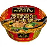 明星 中華三昧PREMIUM 芳醇 (ホウジュン) 醤油広東麺
