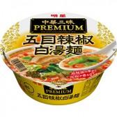 明星 中華三昧PREMIUM 五目辣椒白湯 (ラージャオパイタン) 麺