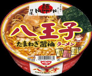 日清麺NIPPON 八王子たまねぎ醤油ラーメン 1食