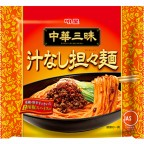 明星 中華三昧 汁なし担々麺