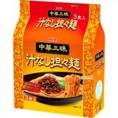 明星 中華三昧 汁なし担々麺 3食パック